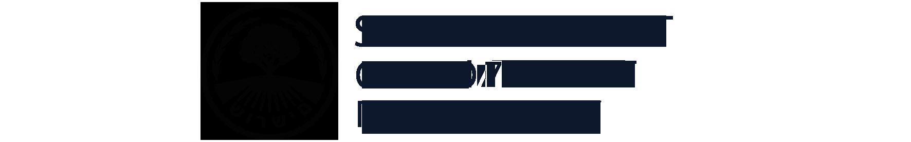 SHOROSHIM